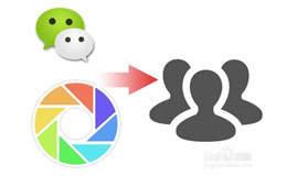 如何利用微信二维码进行产品营销?