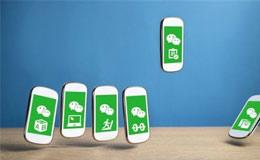 如何利用微信进行精准营销