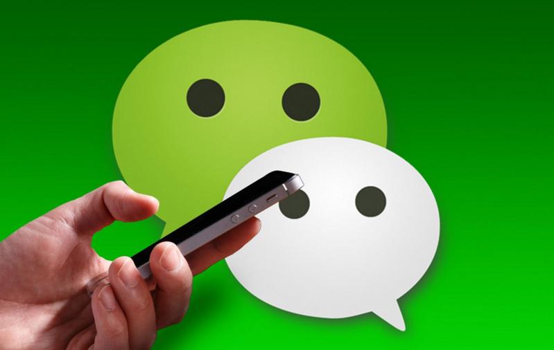 讨论一下微信营销如何做